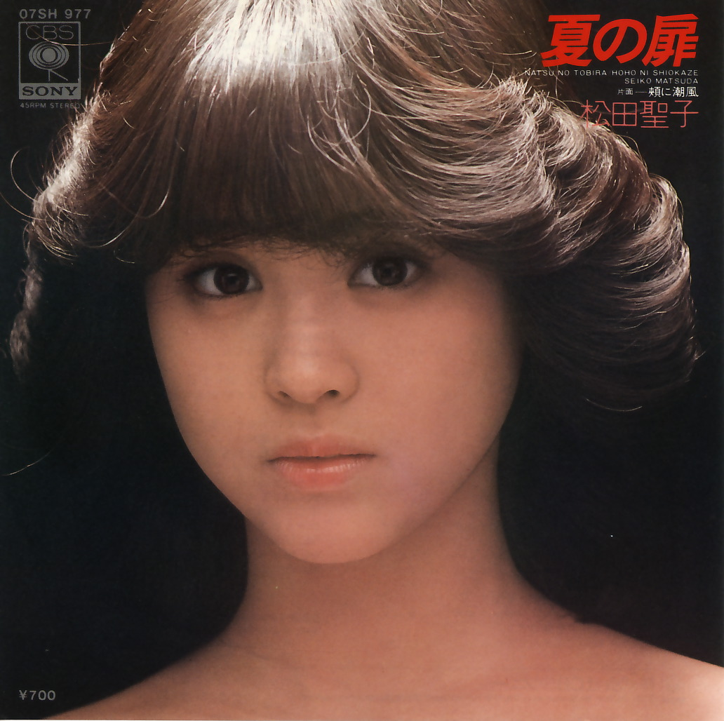http//akira16.cocolog,nifty.com/photos/uncategorized/2012/04/13/matsuda_seiko05
